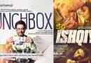इन लो बजट की फिल्मों ने बॉलीवुड की हाई बजट की फिल्मों को चटाई धूल