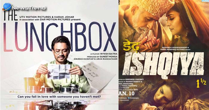 Photo of इन लो बजट की फिल्मों ने बॉलीवुड की हाई बजट की फिल्मों को चटाई धूल