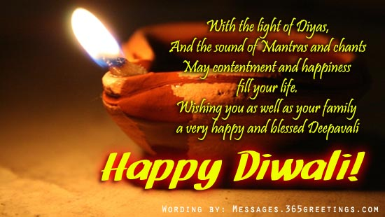 Happy Diwali whatsapp messages in hindi