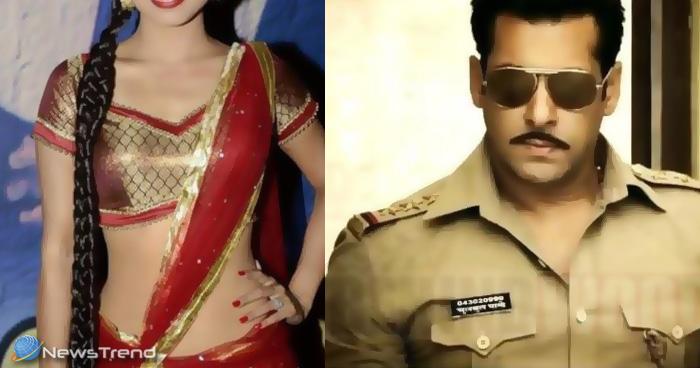 दबंग सीरीज की अगली फिल्म में सलमान खान के साथ नज़र आ सकती हैं यह खूबसूरत अभिनेत्री