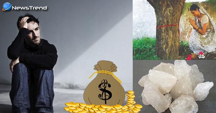 धन प्राप्ति के सामान्य टोटके