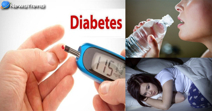 डायबिटीज का कारण