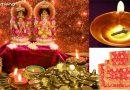 दीपावली के अचूक टोटके है प्रभावी, रातों रात होगी धन की बरसात