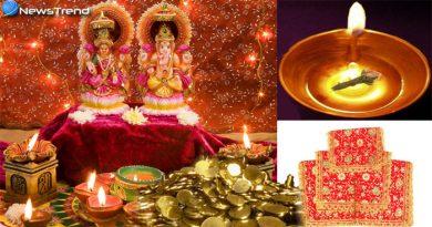 दीपावली के अचूक टोटके