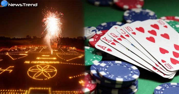 दीपावली की रात क्यों खेलते हैं जुआ