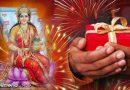 दिवाली पर गलती से भी न दें किसी को ये 5 उपहार, वरना लक्ष्मी माता हो जाएंगी क्रोधित