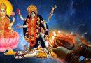 दीपावली के दिन सिर्फ मां लक्ष्मी ही नहीं मां काली की भी होती है पूजा, नहीं जानते होंगे आप