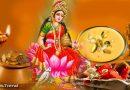 दीपावली की पूजा में शामिल करें ये 12 चीजें, झट से प्रसन्न होंगी मां लक्ष्मी
