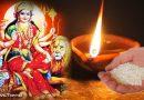 नवरात्री में चुपचाप करें यह साधारण सा उपाय, धन की कमी होगी दूर, हो जाएंगे मालामाल