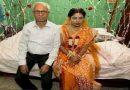 65 साल के बुजुर्ग ने अपनी 21 साल की बहु से की शादी, पूरे इलाके में मच गया बवाल