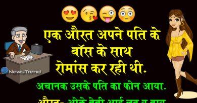 मजेदार जोक्स , सब से ज़्यादा मज़ेदार जोक्स, मज़ेदार नॉन वेज जोक्स non veg jokes, double meaning hindi jokes, funny jokes