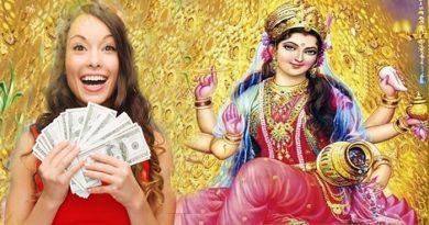 अगले 24 घण्टे में इन 3 राशि वाले जातकों पर बरसने वाली है माता लक्ष्मी की कृपा