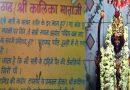पावागढ़ शक्तिपीठ, यहाँ आने वाले सभी भक्तों की हर मुराद होती है पूरी
