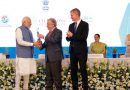 "पीएम मोदी को 'चैंपियंस ऑफ द अर्थ अवार्ड', बोले ""पर्यावरण के प्रति भारत सर्वाधिक संवेदनशील"""