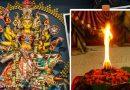 नवरात्र अखंड ज्योत के लाभ जानिये, कई बाधाओं से मिलता है छुटकारा