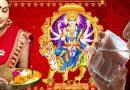 नवरात्रि के उपवास में इन 9 तरीकों से बने रहे दिन भर ऊर्जावान, जानिए कैसे मिलेगी एनर्जी?