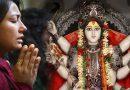 नवरात्रों में करें यह 4 गुप्त काम, आपकी इच्छा होगी पूरी, बन जाएंगे बिगड़े काम