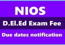 NIOS D.El.Ed. Exam 2018: डी.एल.एड द्वितीय वर्ष परीक्षा का आवेदन शुल्क जमा करने की ये है आखिरी तारीख