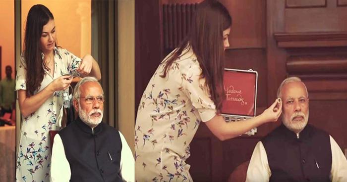 क्या पीएम मोदी ने 15 लाख रुपये में मेकअप आर्टिस्ट रखी है, जानिए क्या है इस वायरल तस्वीर का सच?