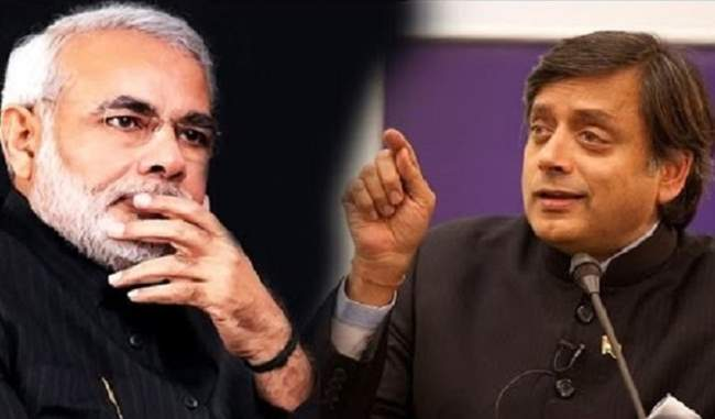 Photo of शशि थरूर का विवादित बयान 'मोदी शिवलिंग पर बैठे बिच्छू, न हाथ से हटा सकते, न चप्पल मार सकते'