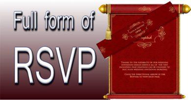 RSVP Meaing in hindi