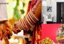 अगर आपकी शादी में भी हो रही है देरी तो अपनाएं ये 10 अचूक उपाय, जरूर पढ़ें
