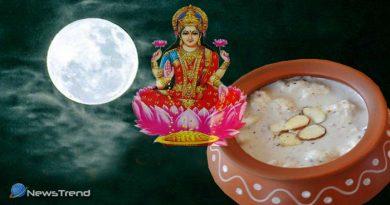 शरद पूर्णिमा की रात का होता है खास महत्व, जानिए किस भगवान की होती है पूजा