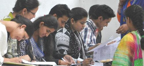 PHD meaing in hindi