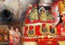 हिंदू धर्म के लोकप्रिय तीर्थ स्थान से जुड़े हैं 6 अनसुने रहस्य, नवरात्रि पर पढ़िए अहम खबर