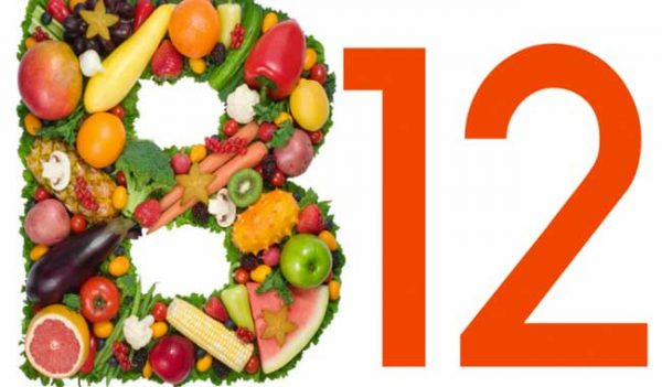 विटामिन बी-12