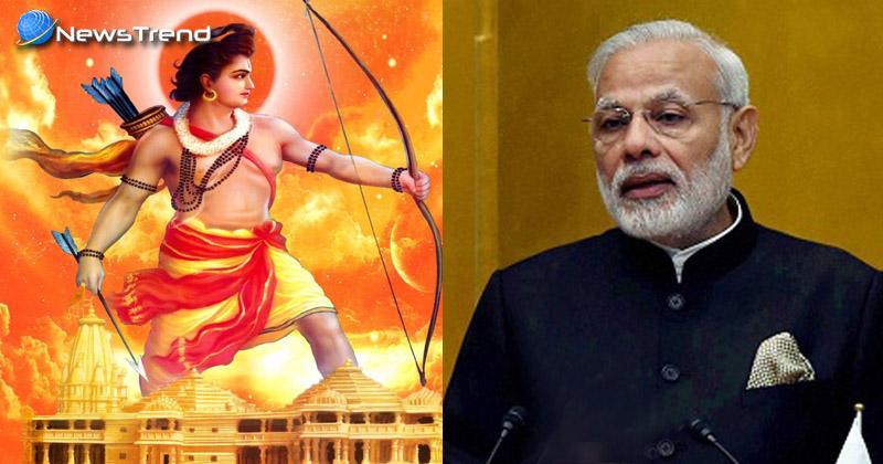 राजस्थान से PM मोदी बोलें 'राम मंदिर पर सुप्रीम कोर्ट के जजों को डरा रही है कांग्रेस'
