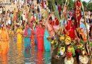 जानें क्यों मनाई जाती है छठ पूजा, क्या है इसका विशेष महत्व, विधि और इतिहास