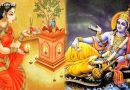 देव उठनी एकादशी में इन तीन भगवान की पूजा है जरूरी, वरना अधूरा रहता है यह व्रत