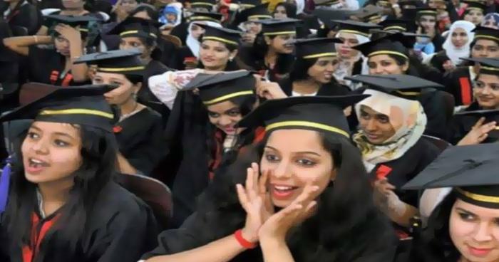 स्नातकों के लिए यहाँ मौका है सरकारी नौकरी पाने का, मिलेगा 49,000 रुपए तक वेतन