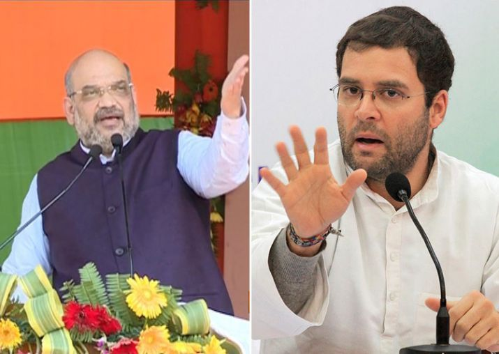 Photo of अमित शाह का बड़ा बयान 'राहुल कहते हैं कांग्रेस आएगी, मैं पूछता हूं 55 सालों में क्या किया?'