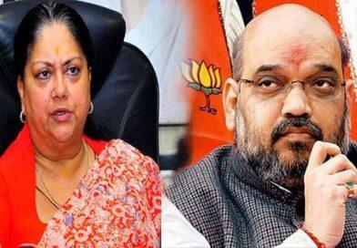 राजस्थान विधानसभा चुनाव : बागियों ने बढ़ाई सीएम वसुंधरा की मुश्किलें, अलर्ट हुई पार्टी हाईकमान