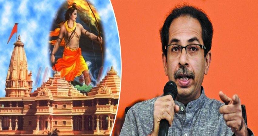 Photo of शिवसेना का बड़ा बयान '15 लाख रूपये की तरह राम मंदिर भी बीजेपी का चुनावी जुमला'