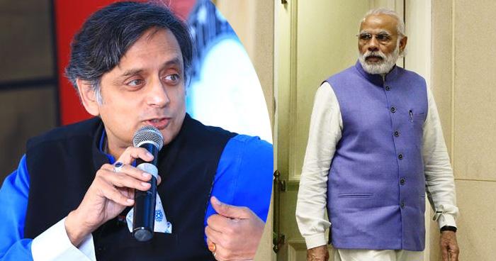 नेहरू की वजह से एक चायवाला आज प्रधानमंत्री है- शशि थरूर