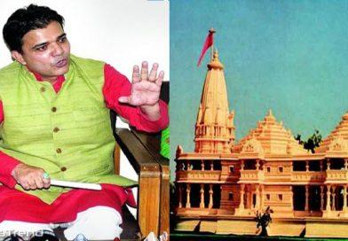 राम मंदिर के लिए मुस्लिम नेता ने भरी हुंकार, कहा रामलीला में जुटेंगे 25 हजार मुसलमान