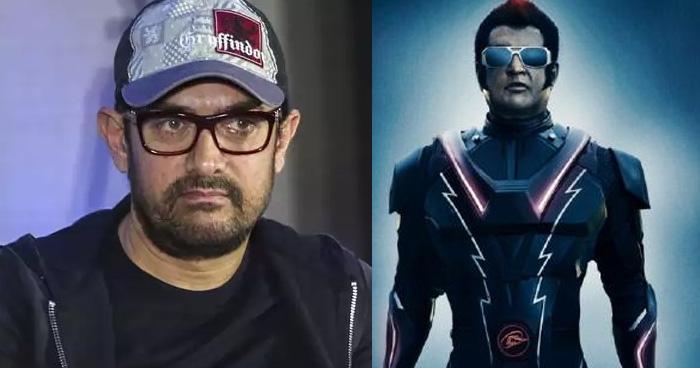 2.0 के लिए रजनीकांत का किरदार पहले आमिर को हुआ था ऑफर, खुद बताई रोल ठुकराने की वजह