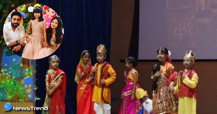 """अफसोस! सीता माता भी अब बोलने लगी हैं इंग्लिश-""""Ram Where Are You"""""""
