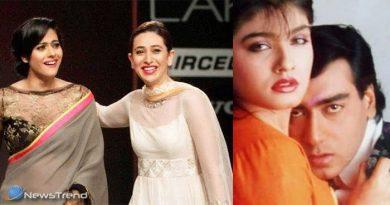 बॉलीवुड की ये 4 खूबसूरत अभिनेत्रियां अजय देवगन के प्यार में थी पागल, एक तो अभी भी है कुंवारी