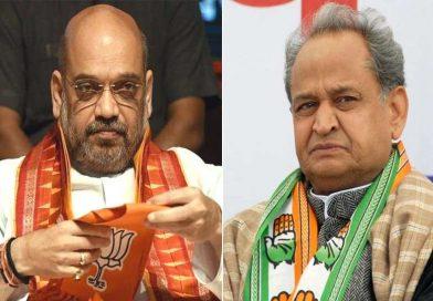 कांग्रेस नेता अशोक गहलोत का बड़ा बयान 'राजस्थान में खुल गई बीजेपी की पोल'