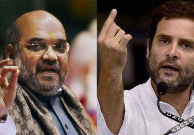 चुनावी सर्वे : जानिए, मिजोरम में होगा कांग्रेस का सूपड़ा साफ या फिर से बीजेपी होगी ऑल आउट