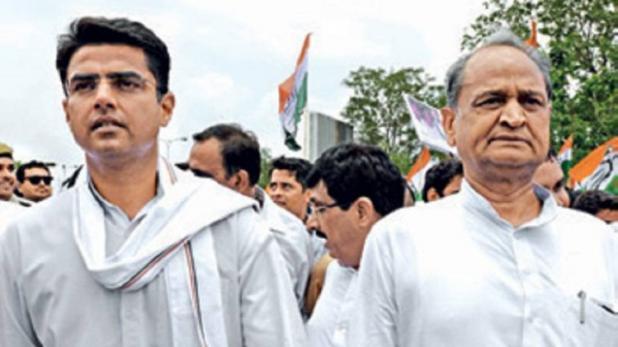 राजस्थान विधानसभा चुनाव पर सट्टा बाजार