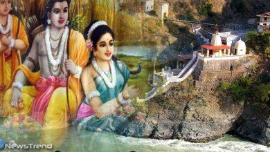 इस नगरी में श्रीराम ने गुजारे 11 साल वनवास, परिक्रमा मात्र से कट जाते हैं जन्मों-जन्मों के पाप