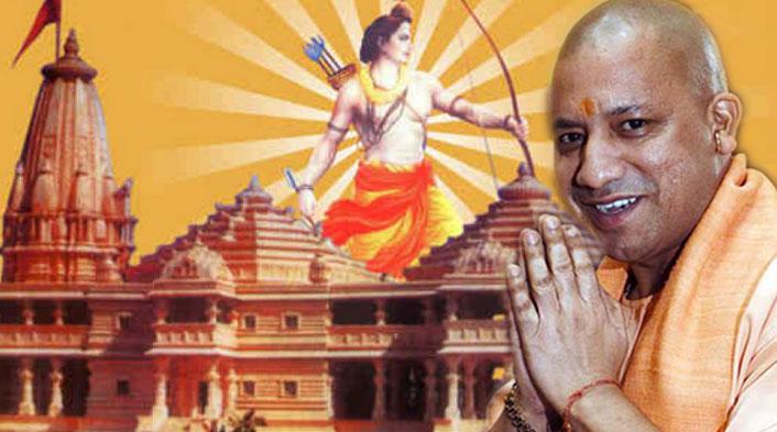 Photo of राजस्थान से सीएम योगी का बड़ा बयान 'राम के नाम का दीपक जलाएं, मंदिर जल्द बनेगा'