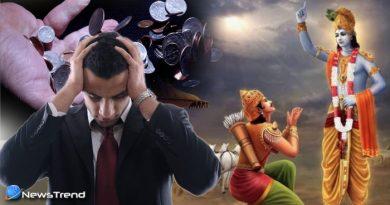 श्रीमद्भागवत गीता के अनुसार इंसान की यह बुरी आदतें छीन लेती हैं उसका धन, सुख और चैन