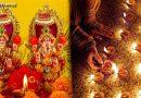 दीपावली पर सुबह से शाम तक करें इन नियमों का पालन, लक्ष्मी जी हो जाएंगी प्रसन्न