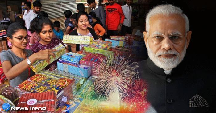 Photo of इस बार दीवाली पर बाजारों में नहीं बिकेंगी ये चीजें, मोदी सरकार ने लिया बड़ा फैसला